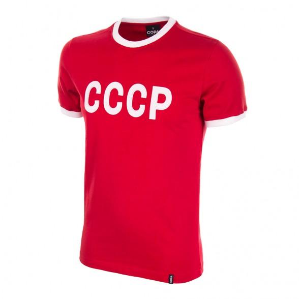 Maillot rétro CCCP années 70