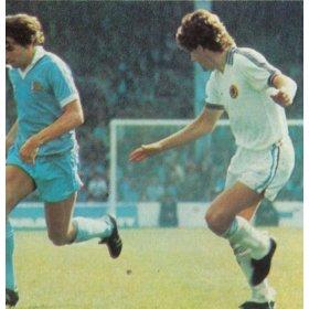 Maillot rétro Aston Villa 1980 Extérieur