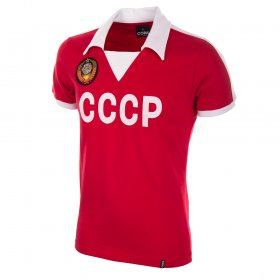Maillot rétro CCCP URSS années 80